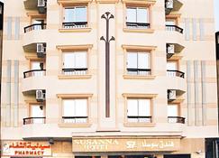 Susanna - Luxor - Edifício