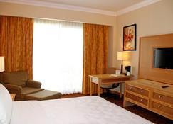 Holiday Inn La Piedad - Municipio La Piedad - Habitación