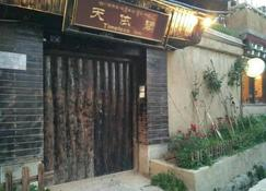 Timeless Inn - Shangri-La - Vista externa