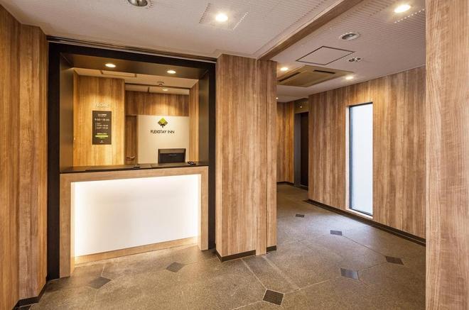 Flexstay Inn Sakuragicho - Yokohama - Front desk