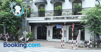 Hoang Cuong Hotel - Hanoi - Gebäude