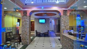 Al Qidra Hotel Aqaba - Akaba