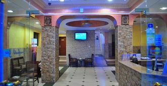Al Qidra Hotel Aqaba - Aqaba - Bedroom