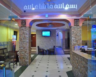 Al Qidra Hotel Aqaba - Aqaba