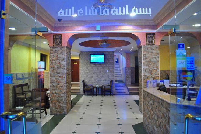 阿卡巴阿里奇德拉酒店 - 阿卡巴 - 亞喀巴