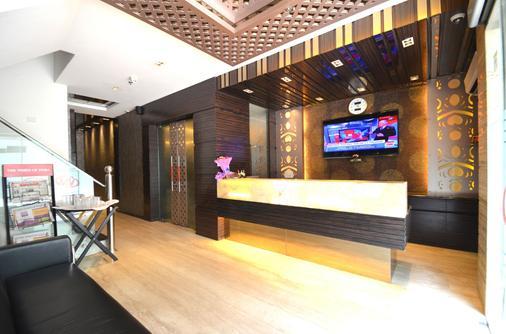 Hotel Metro View - New Delhi - Lễ tân
