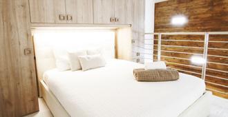 Alessia's Flat - Portello - מילאנו - חדר שינה