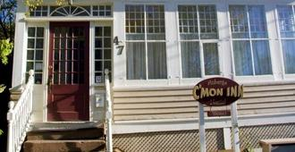 C'mon Inn Hostel - מונקטון