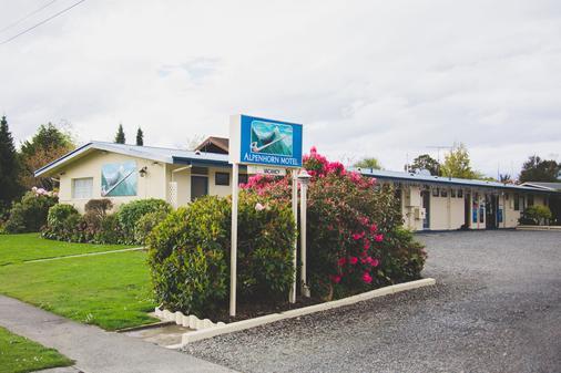 Alpenhorn Motel - Te Anau