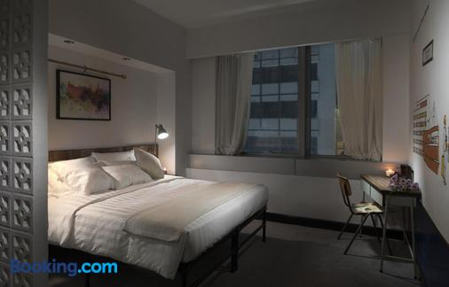 Attitude On Granville - Hong Kong - Bedroom
