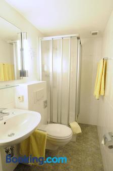 巴赫森林酒店 - 杜塞爾多夫 - 杜塞道夫 - 浴室