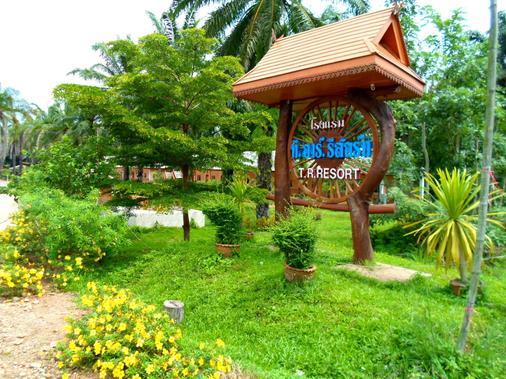 Tr Resort - Ban Ta Khun - Outdoors view