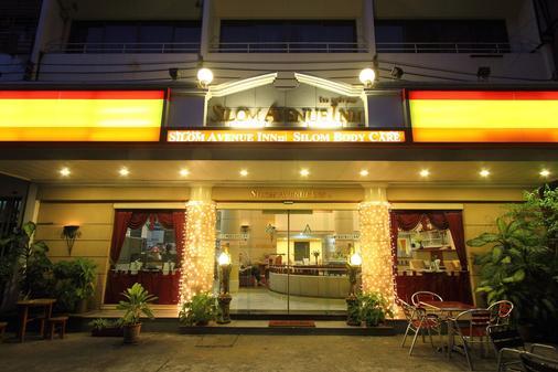 Silom Avenue Inn - Bangkok - Toà nhà