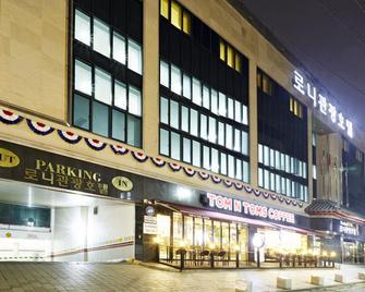 Roni Hotel - Jeonju - Gebäude