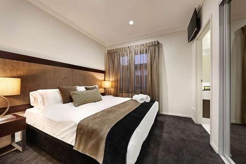 Attika Hotel - Perth - Makuuhuone
