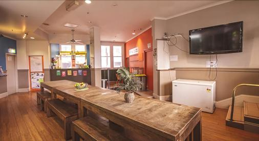 Mad Monkey Backpackers Bayswater - Sydney - Dining room