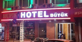 Buyuk Hotel - Kayseri