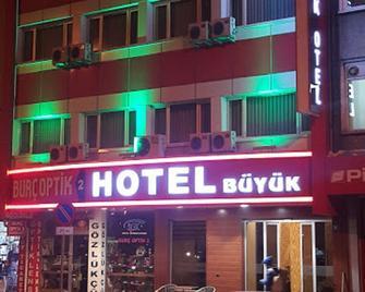 Buyuk Hotel - Кайсері - Building