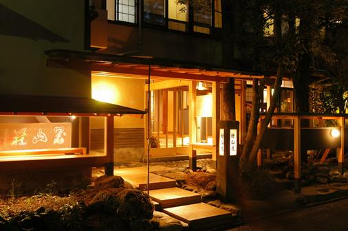 Nenoyu Taizansou - Izu - Rakennus