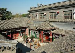 北京侶松園賓館 - 北京 - 室外景