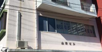 Kagoshima Little Asia - Hostel - Kagoshima - Rakennus