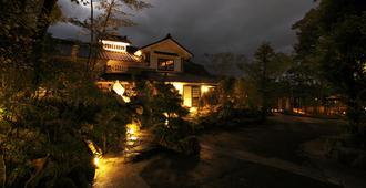 Beppu Kaizan - Beppu - Toà nhà