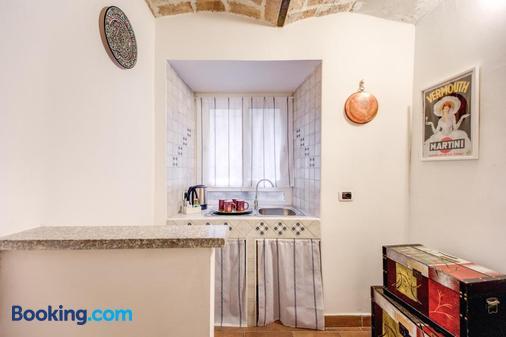 吉伊迪弗爾坎諾酒店 - 羅馬 - 廚房