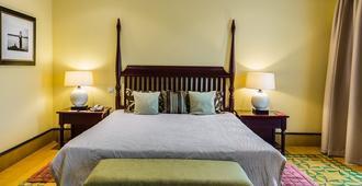 Saratoga - Havana - Bedroom