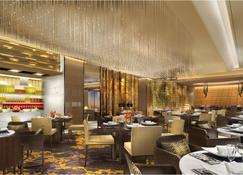 Ascott Ifc Guangzhou - Cantón - Restaurante