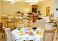 Executive Bergamo - Bergamo - Nhà hàng