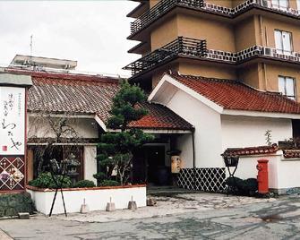 Tsuwano Onsenjuku Wataya - Tsuwano - Будівля