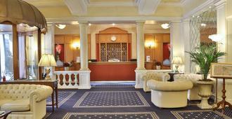 Best Western PLUS Hotel Genova - Torino - Ingresso