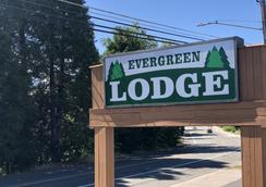 Evergreen Lodge - Mount Shasta