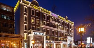 Sofu Hotel - Bắc Kinh - Toà nhà