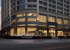 Four Points by Sheraton Danang - Da Nang - Building