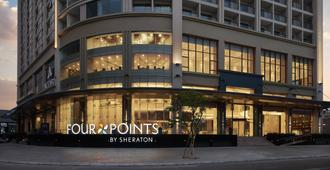 Four Points by Sheraton Danang - Da Nang - Κτίριο