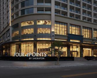 Four Points by Sheraton Danang - Дананг - Building