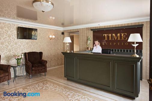 Time Hotel - Kiev - Front desk