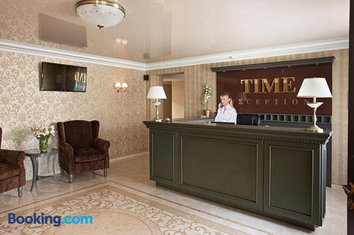 Time Hotel - Kiev - Lễ tân