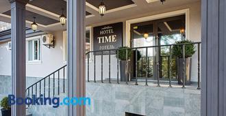 Time Hotel - Kyiv