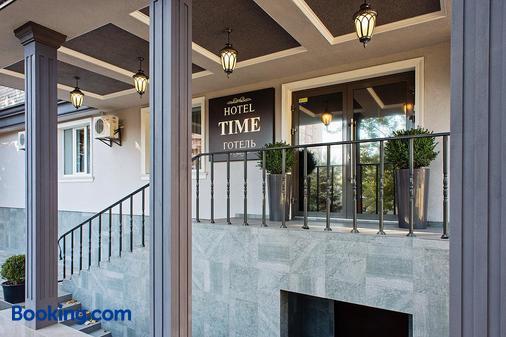 Time Hotel - Kiev - Building