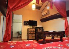 Pingyao Yongqingzhai Hotel - Pingyao