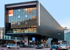 Ibis Innsbruck - Innsbruck - Edificio