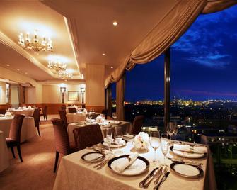 Rihga Royal Hotel Niihama - Niihama - Restaurant