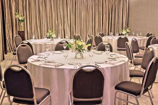 NH Buenos Aires Tango - Buenos Aires - Banquet hall