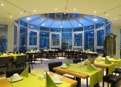 凱富酒店 - 烏姆 - 烏爾姆 - 餐廳