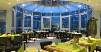 Comfor Hotel Ulm City - Ulm - Restaurant