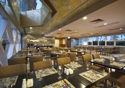 Ramada by Wyndham Hong Kong Harbour View - Hong Kong - Restaurant