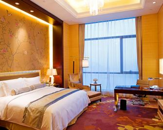 Crowne Plaza Yichang - Yichang - Bedroom