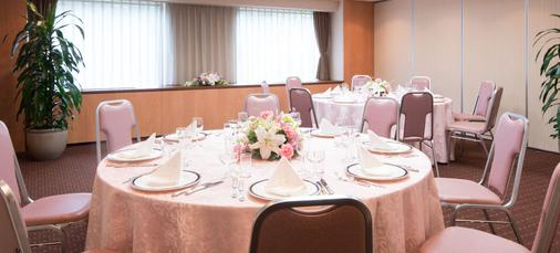 International Garden Hotel Narita - Narita - Banquet hall